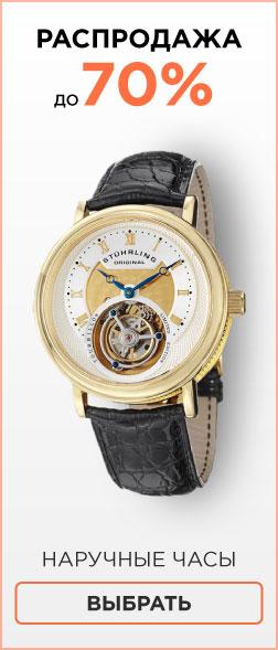 Наручные часы Orient (Ориент). Более 1000 моделей в интернет ... ae25f1fbe3919