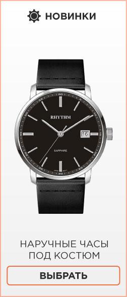 c75625157fa5 Наручные часы под костюм — купить в AllTime.ru, фото и цены в ...